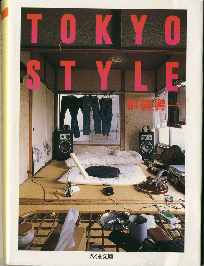 """sure this is not my photo. this is the cover of a book, """"TOKYO STYLE"""" by Tsuzuki Kyoichi."""