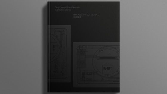 Darren Wall is raising funds for SEGA Mega Drive/Genesis: Collected Works on Kickstarter! The ultimate retrospective of the SEGA Mega Drive/Genesis. A documentary art book by Read-Only Memory.