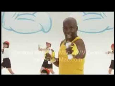 This is a short commercial that aired in Japan promoting a Tae Bo® Wii Game.