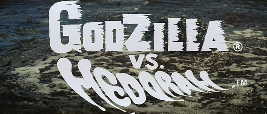 Godzilla vs Hedorah (1971)