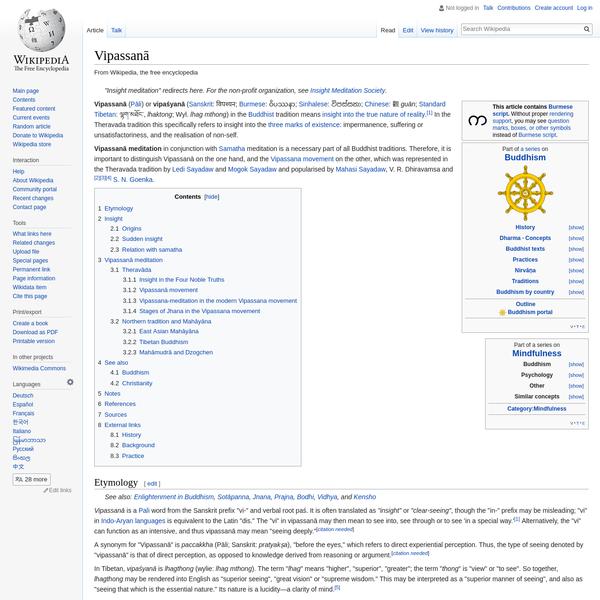 Vipassanā - Wikipedia