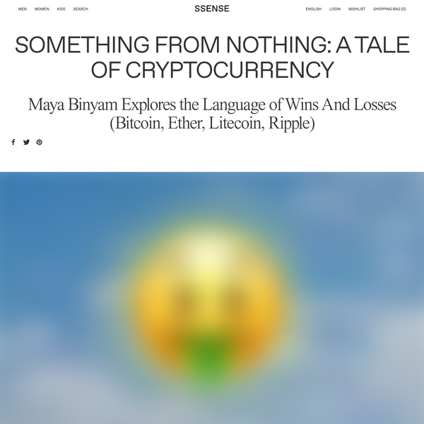 Something From Nothing: A Tale of Cryptocurrency