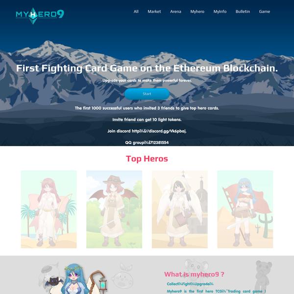 MyHero9 | Ethereum TCG-Game on Blockchain