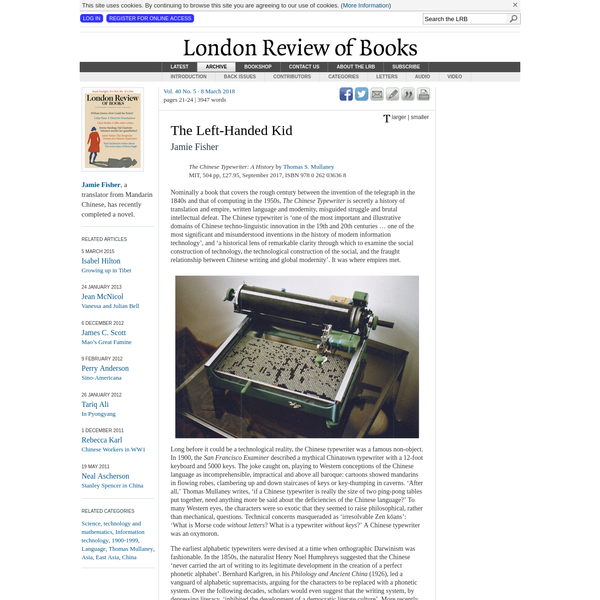 LRB · Jamie Fisher · The Left-Handed Kid: The Pursuit of a Chinese Typewriter