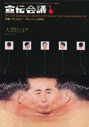 mitsuo-katsui.tiff-copy.jpg