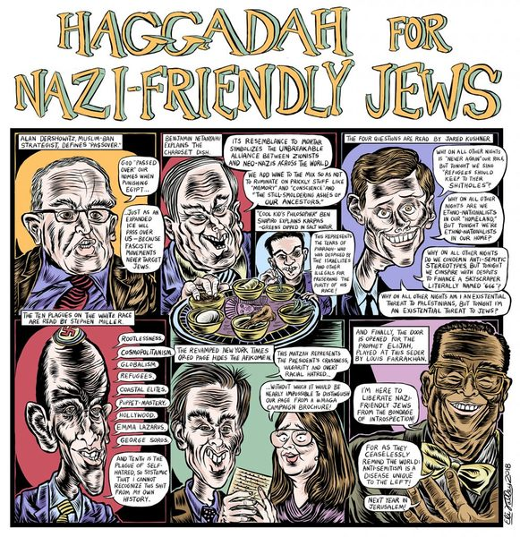 http://jewishcurrents.org/eli-valley-haggadah/