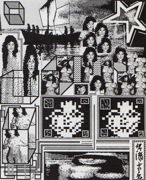 Laurence Gartel, Okinawa, 1985