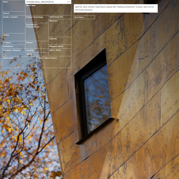 Steven Holl Architects is an internationally recognized, innovative architecture and urban design firm based in New York. The firm specializes in educational and cultural projects.