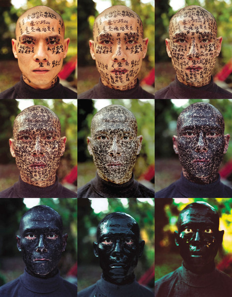 Zhang-Huan-Family-Tree-2000-880x1128.jpg