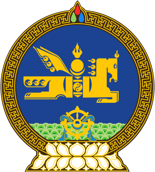1000px-State_emblem_of_Mongolia.svg.png