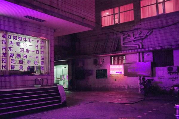 Ultraviolet-Night.jpg