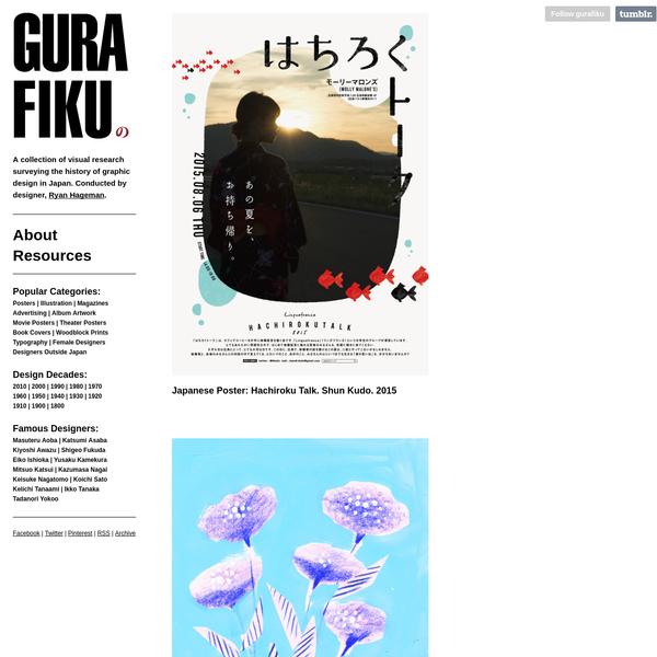 Gurafiku: Japanese Graphic Design