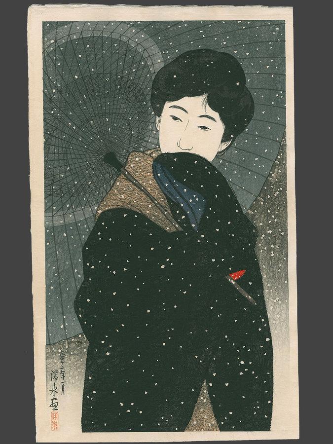 Snowy Night, 1923