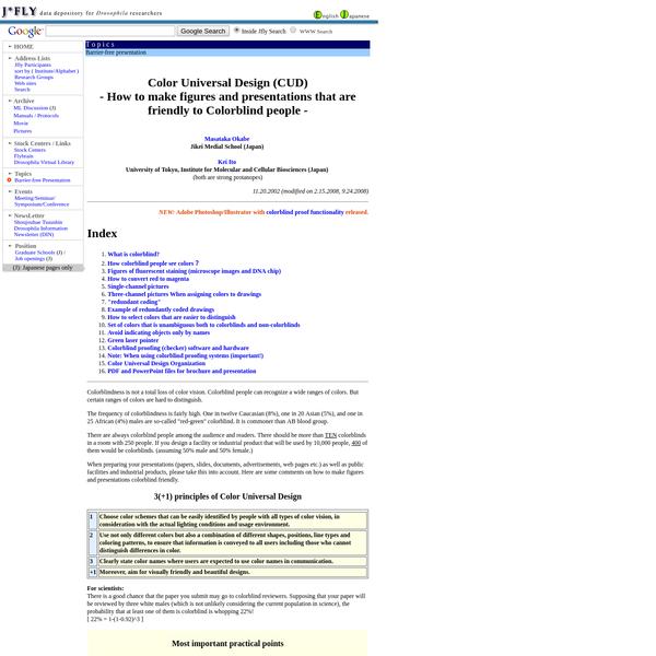 Color Universal Design (CUD) / Colorblind Barrier Free
