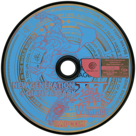 dreamcast-streetfighter3-wimpact.jpg