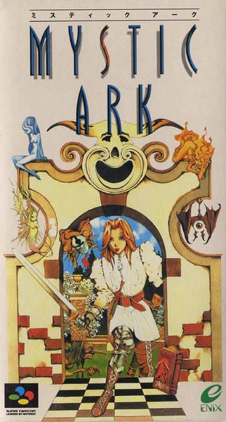 1441935-mystic_ark_front-1.jpg
