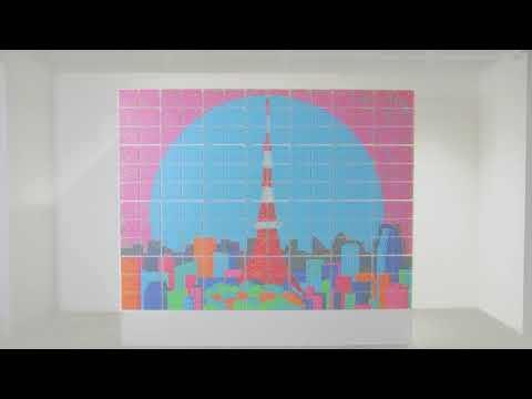 TOKYO PEN PIXEL is a completely new installation made out of 37,968 MUJI color pens. https://www.muji.com/uk/tokyopenpixel/ TOKYO PEN PIXEL est une installation murale entièrement nouvelle composée de 37 968 stylos de couleur MUJI. Nous offrons aux citoyens de Paris cette illustration. Elle a été réalisée à Tokyo avec passion à partir d'esquisses, stylo par stylo, jusqu'à obtenir cette œuvre.