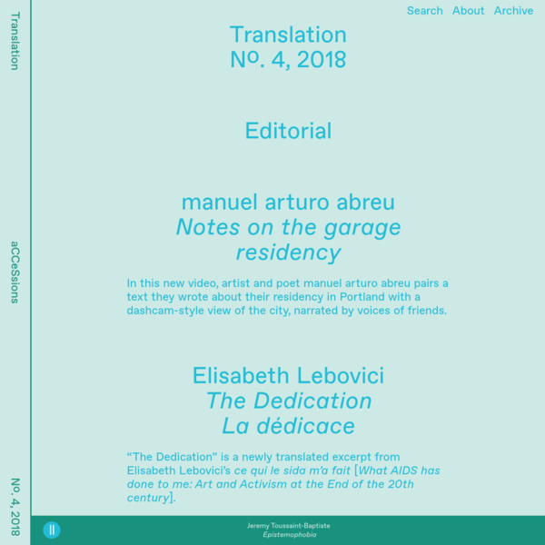Issue 3: Transmissions