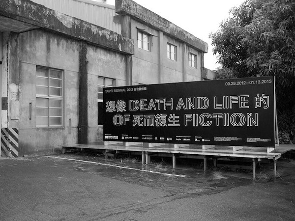 """Zak Group, identity for the eighth Taipei Biennial, 2012.   The central wordmark of the identity uses outlined Chinese and English type. The Chinese, 想像的死而復生 *xiǎngxiàng de sǐ ér fùshēng* (more precisely """"the death and revival of imagination""""), is in a generic sans, while the English is in a custom typeface, following the experimental geometric sans trend that was so popular during the early 2010s (as documented on [this Tumblr](http://experimentalsans.tumblr.com/)). It fits well with the stroke density of the Chinese but also ignores typographic tradition in favor of the cheap trends of the time.   More images on Zak Group's website: https://www.zak.group/projects/taipei-biennial-identity"""