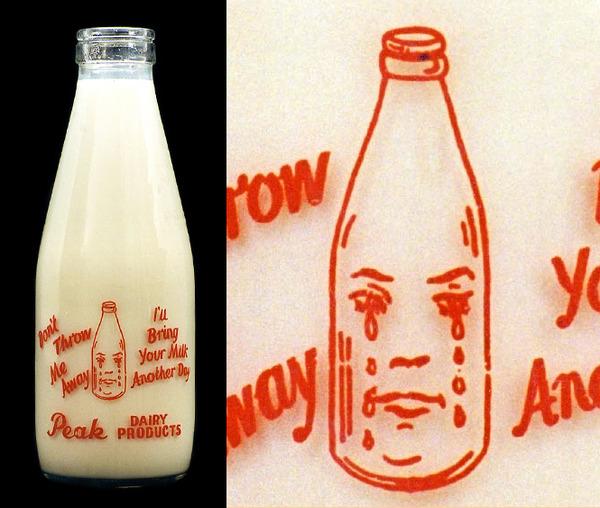 milkmascot1.jpg