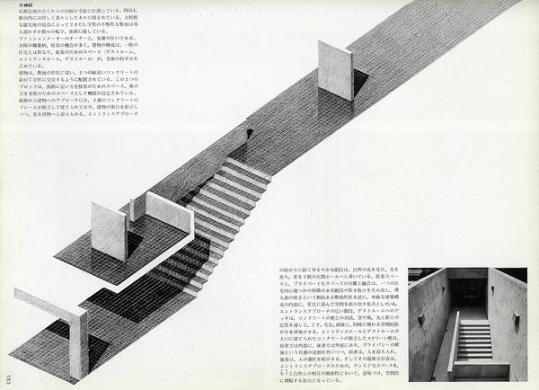 1979-Tadao_Ando-GA_Houses-6-183-web.jpg