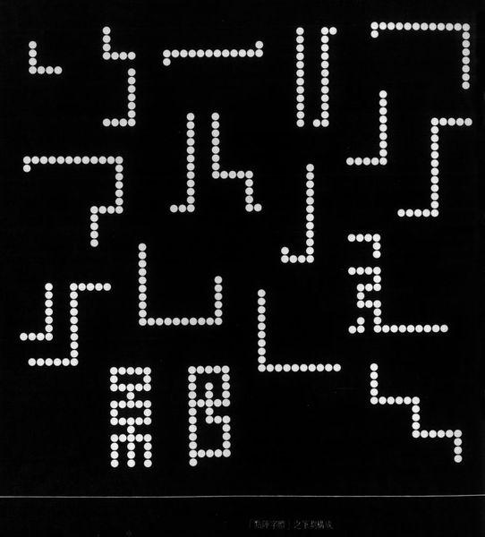 Computer-Aided-Chine00006-900x997.jpg