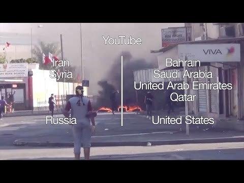 Maryam Monalisa Gharavi on Bahraini protest videos