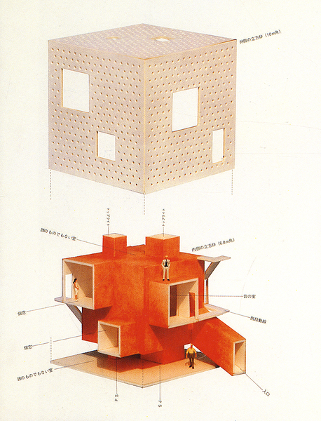 1995-Atelier_Bow_Wow-Japan_Architect-17-Spring-227-web.jpg