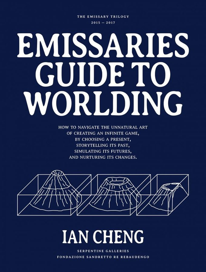 "Ian Cheng, ""Emissaries Guide to Worlding,"" 2018"