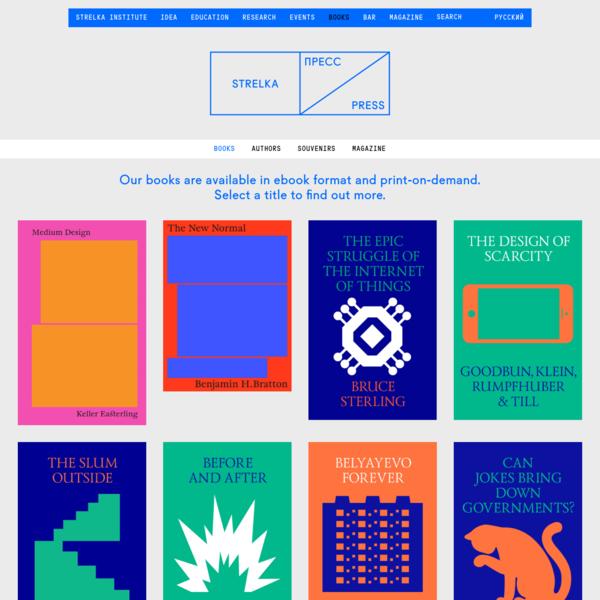 Books by Strelka Press