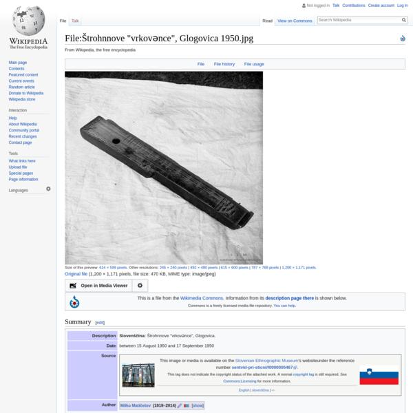 """File:Štrohnnove """"vrkovənce"""", Glogovica 1950.jpg - Wikipedia"""