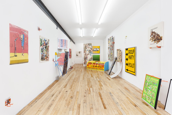 "Borna Sammak, Installation view, ""All Dogs Are Pets"", JTT, New York, 2014"