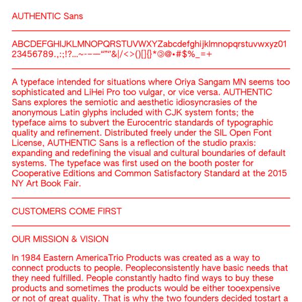 AUTHENTIC Sans