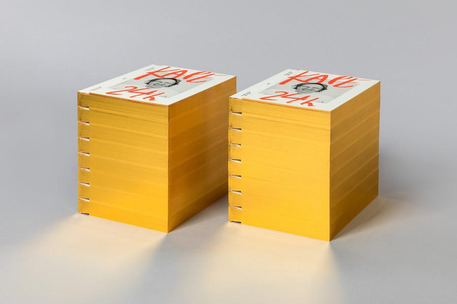 2-kape-24-h-book-design-bond-helsinki-finland-scandianvia-bpo.jpg