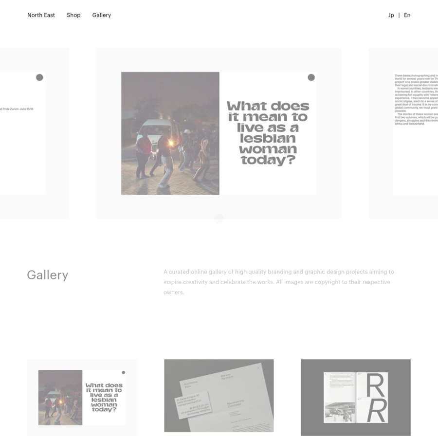 A curated online gallery of high quality branding and graphic design projects.