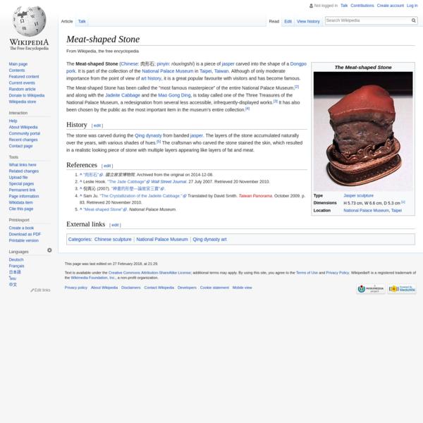 Meat-shaped Stone - Wikipedia