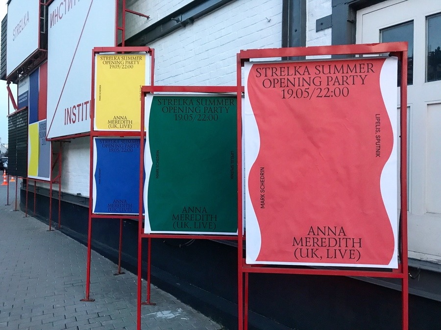 anna-kulachek-poster-picks-summer-opening-party-eod.jpg