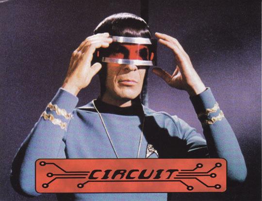 circuit_front_595.jpg