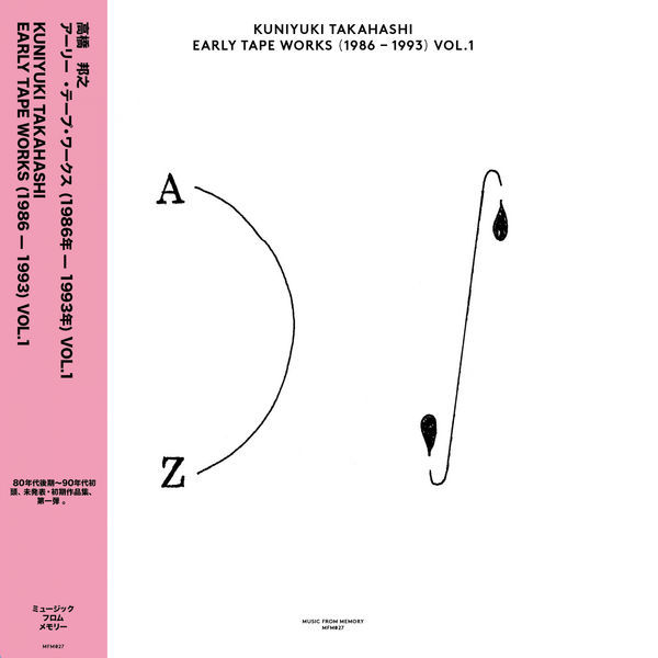 Kuniyuki Takahashi — Early Tape Works(1986-1993), Vol. 1 EP