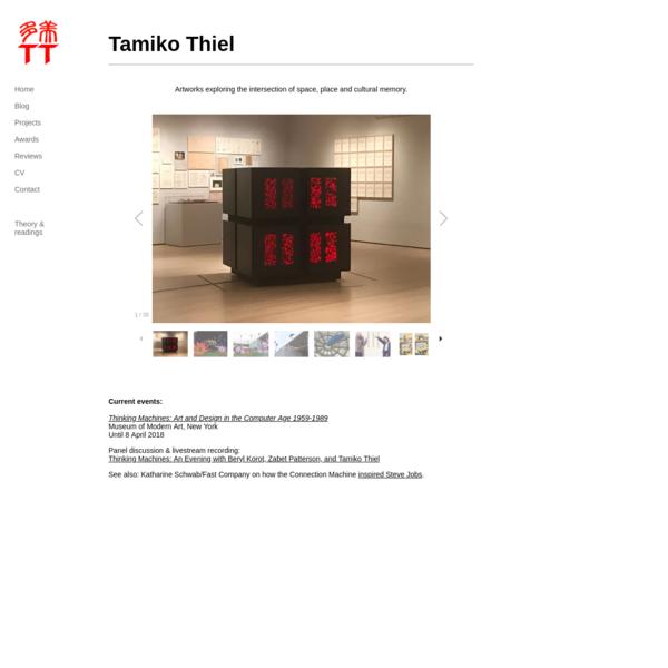 Tamiko Thiel - art portfolio - augmented reality art, virtual reality art, video art, installation art, Connection Machine C...