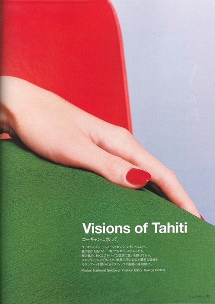 vogue_nippon_july_2003_visions_of_tahiti_01_istyleamy.jpg