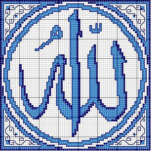 d5a64628560f825069273d4dcba275af-allah-islamic-art.jpg