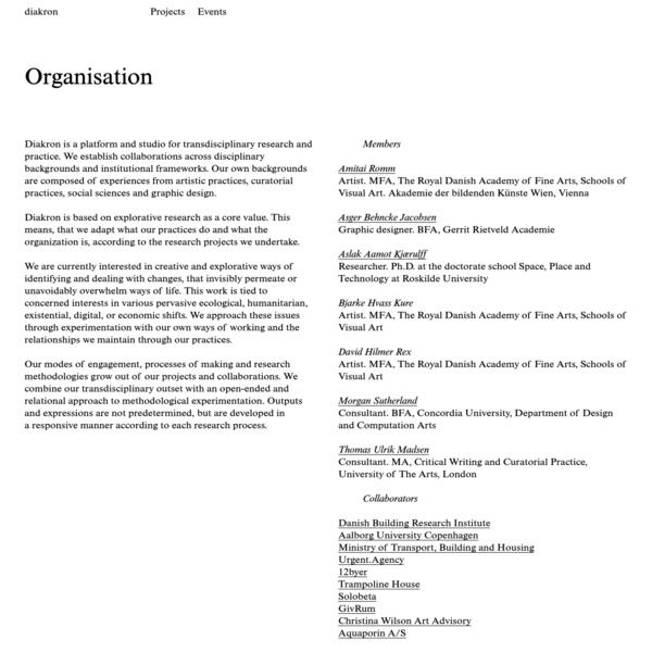 diakron: Organisation