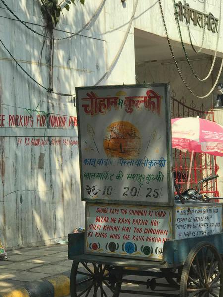 Delhi Street Stall 10-2016