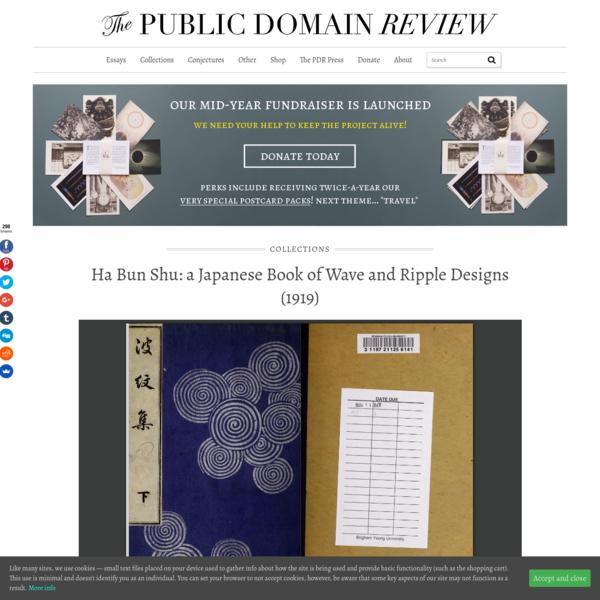 Ha Bun Shu: a Japanese Book of Wave and Ripple Designs (1919)