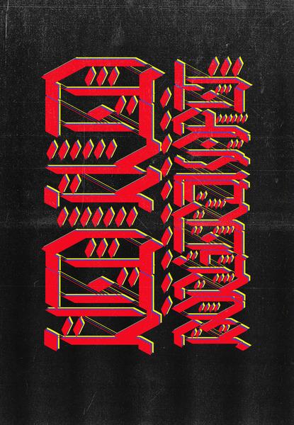 """""""Ned med borgerskapet"""" typeface by Mathias Malm"""