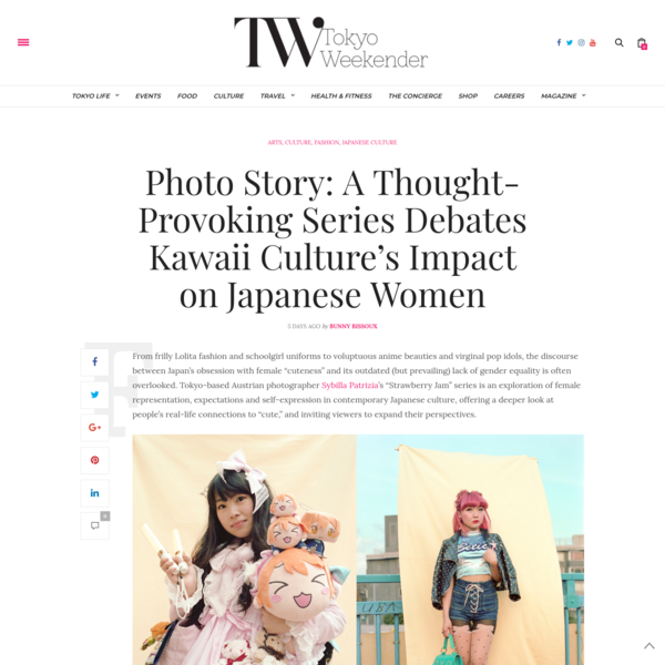 """From frilly Lolita fashion and schoolgirl uniforms to voluptuous anime beauties and virginal pop idols, the discourse between Japan's obsession with female """"cuteness"""" and its outdated (but prevailing) lack of gender equality is often overlooked."""