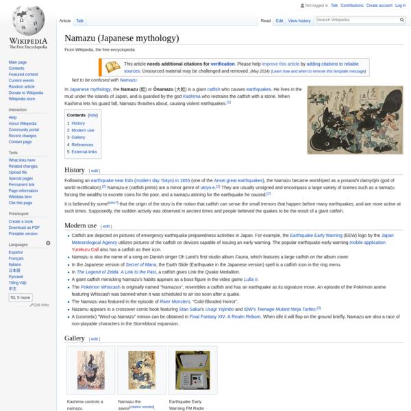 Namazu (Japanese mythology) - Wikipedia