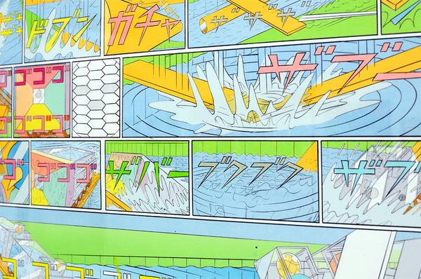 Yuichi Yokoyama: Color Engineering