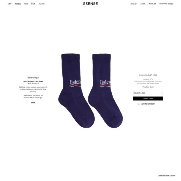 Balenciaga - Blue Campaign Logo Socks